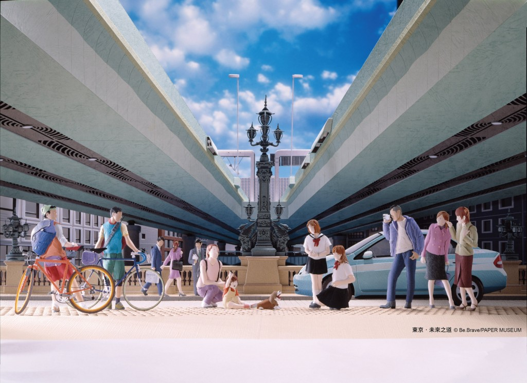 東京‧未來之道-min