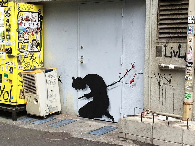 Pejac-street-art-in-asia-3