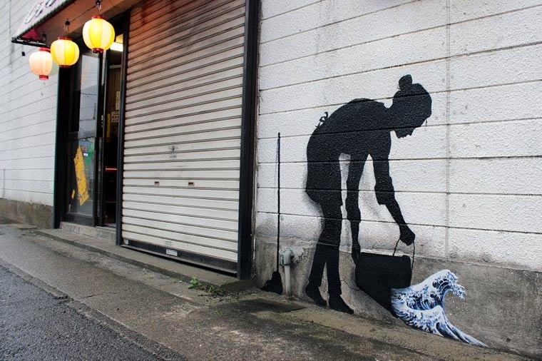 Pejac-street-art-in-asia-5