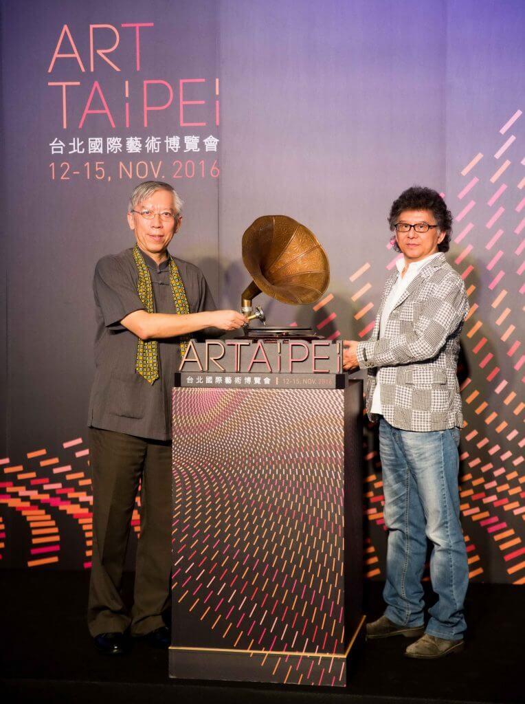 2016台北國際藝術博覽會