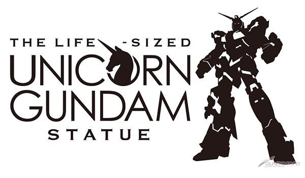 鋼彈勇士Gundam