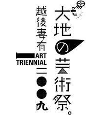 Echigo Tsumari