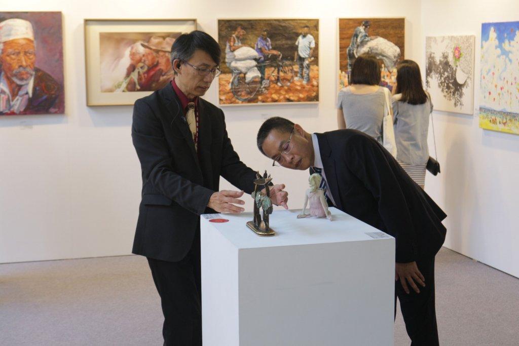 國際藝術家大獎