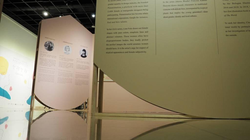 女孩女孩-國際圖文藝術創作特展,藝術,插畫,創作,藝術家,平面,立體,雕塑,繪畫,城市美學新態度,新北市藝文中心