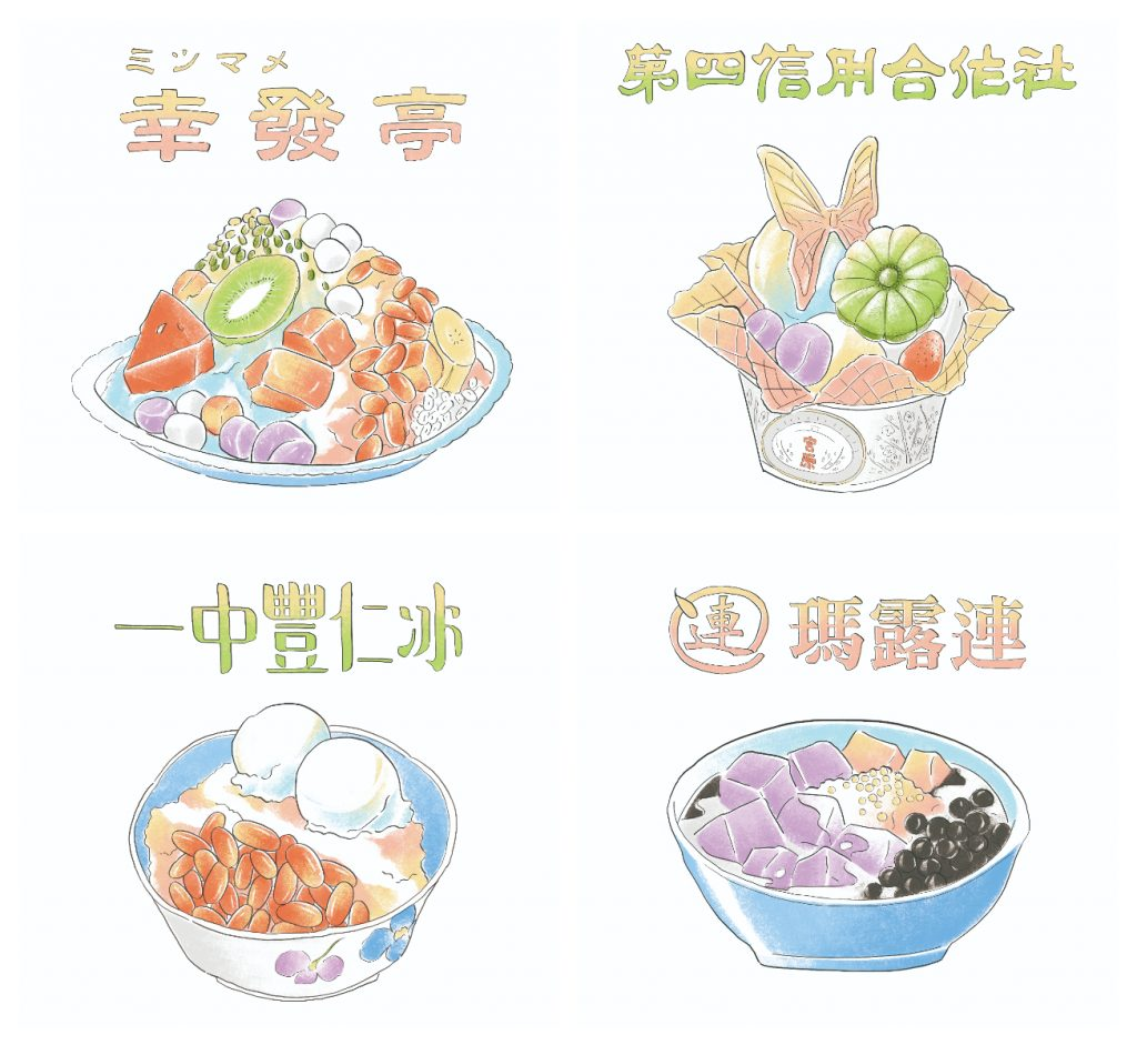 手繪插畫家黃琬婷