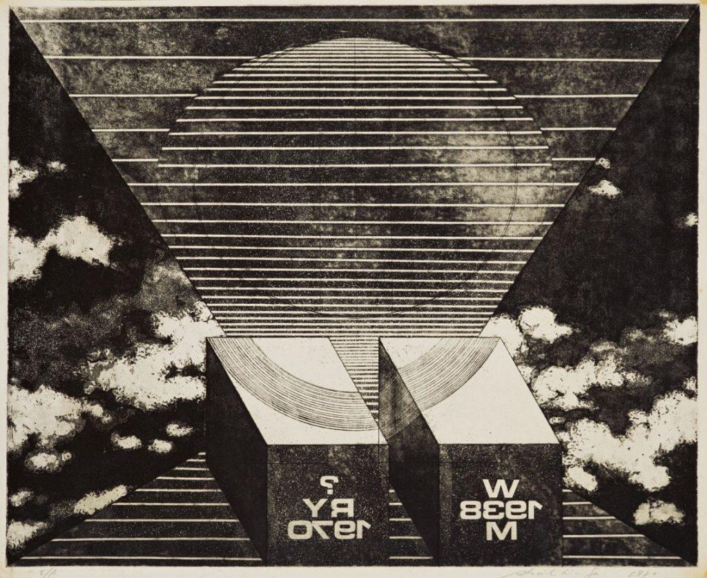 謝里法,《1938》