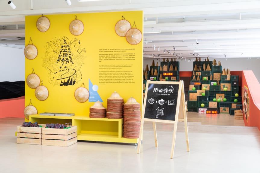 柏林空間實驗室(raumlaborberlin),《島嶼出鍋務》(局部),複合媒材互動裝置,尺寸依現場而定,2020,臺北市立美術館提供。