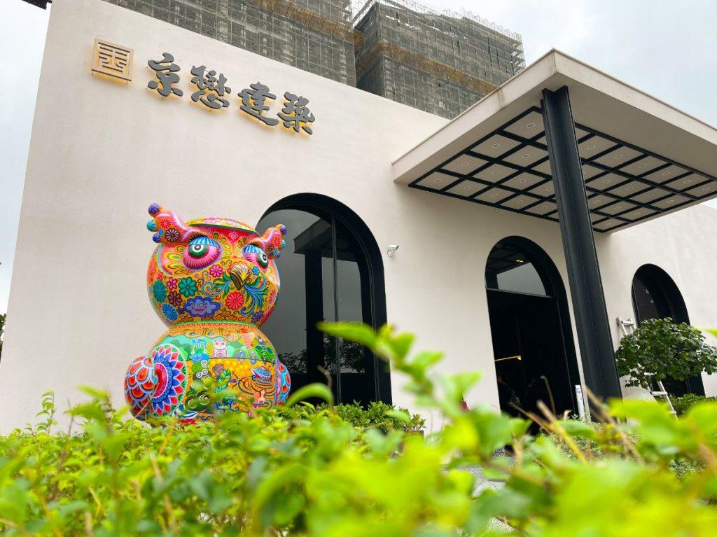 京懋×洪易 藝術城市聯展-青埔站前特展。圖片提供/洪易美術館。