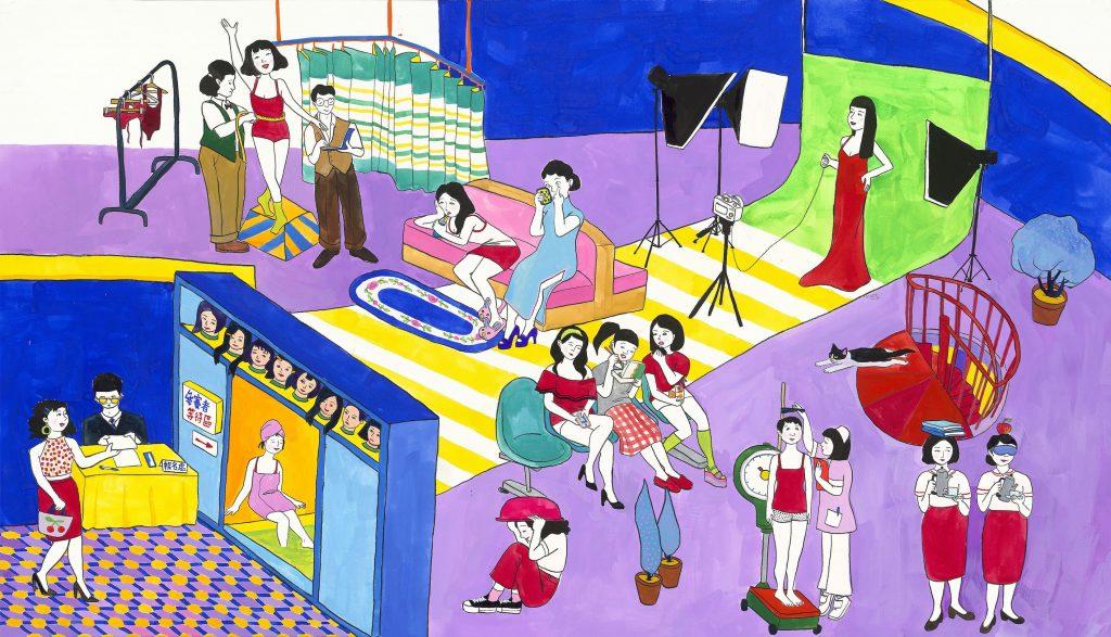 2021藝術台北