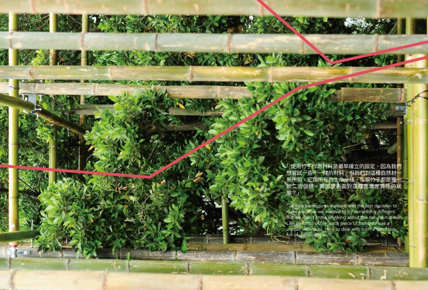 《走入.走出:X-site 2014-2020》,專書內頁《第一屆X-site計畫:邊緣地景》/任大賢、陳宣誠、蘇富源建築師事務所 ©臺北市立美術館
