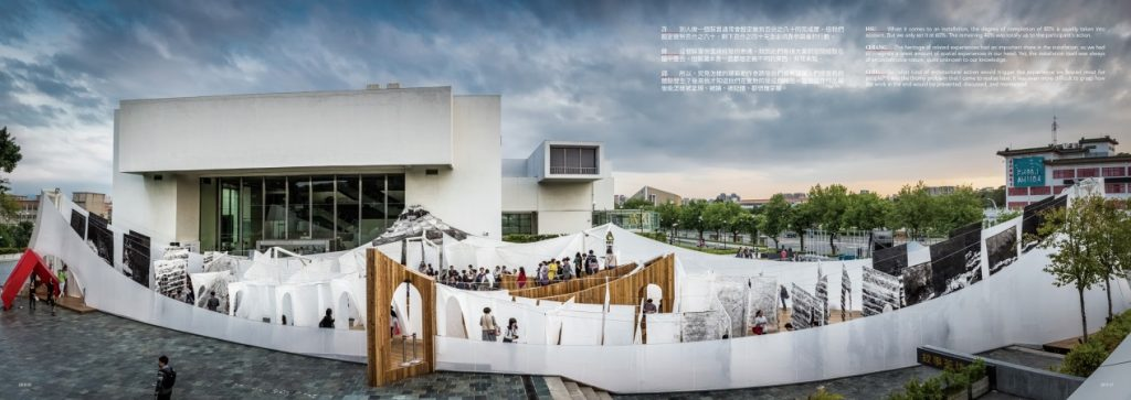 《走入.走出: X-site 2014-2020》 北美館