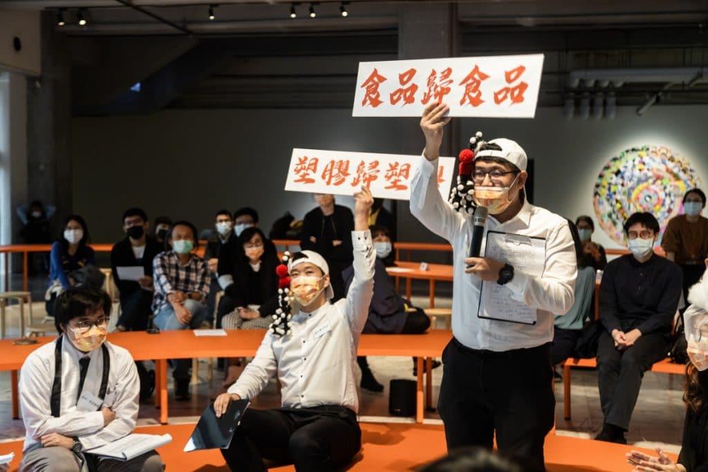 台北雙年展 公眾計畫